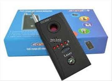 Detektor skrivenih kamera i bubica