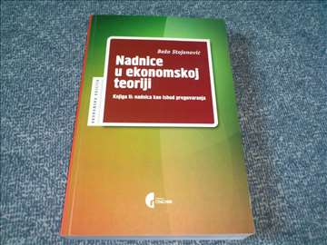 Nadnice u ekonomskoj teoriji- II