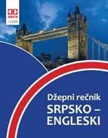 recnik srpsko engleski