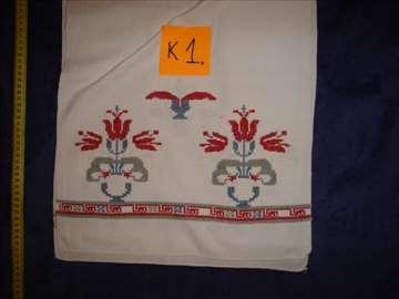 Svatovski peškir za Venčanje K1