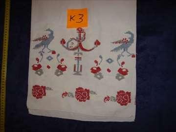 Svatovski peškir za Venčanje K3