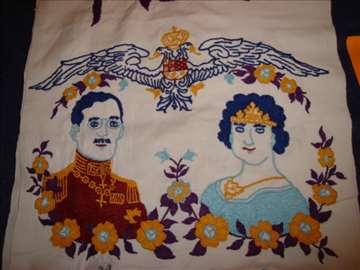 Kralj Aleksandar - Svatovski peškir za venčanje S2