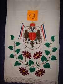 Kraljevski grb - svatovski peškir za Venčanje S3