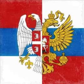 Prevodilac za ruski i ukrajinski jezik