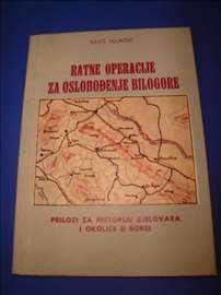 S.Velagić: Ratne Operacije Za Oslobođenje Bilogore