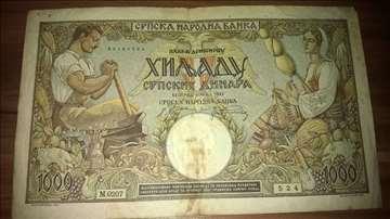 1000 dinara 1942