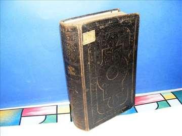 Sveto pismo Staroga i Novoga zavjeta, 1870