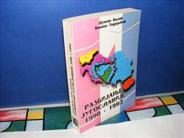 RAZBIJANJE JUGOSLAVIJE 1990-1992