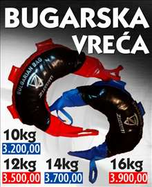Bugarske vrece