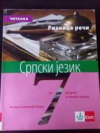 Čitanka iz srpskog jezika za 7. razred-Klett