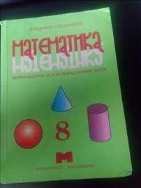 Matematika za 8. razred osnovne škole