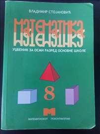Matematika za 8. razred (udžbenik)