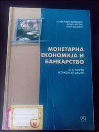 Monetarna ekonomija i bankarstvo za 4. razred