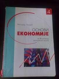 Osnovi ekonomije za 4. razred ekonomske škole