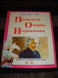 Decija enciklopedija
