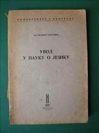Uvod u nauku o jeziku - Milivoj Pavlović