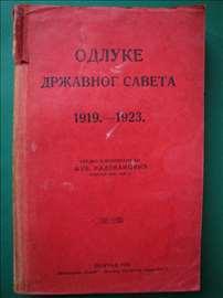 Odluke državnog saveta 1919 - 1923 - Radovanović