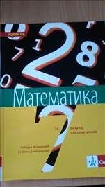 Prodajem polovne knjige za 5,6,7,8.  razred