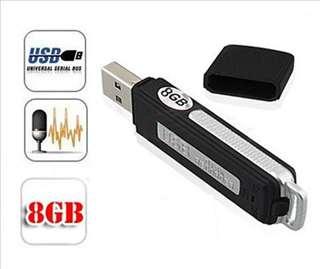 Prisluškivač dugo snima (USB Flash) 72 sata