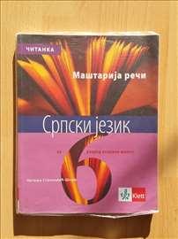 Srpski jezik 6 (Klett)