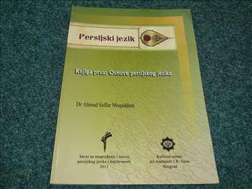 Osnove persijskog jezika - Ahmad Saffar Moqaddam