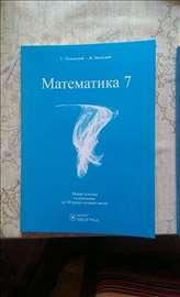 Matematika za 7 razred - zbirka