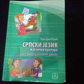 Srpski za 5 razred - Komplet