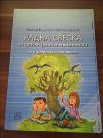 Srpski za 6 razred i radna sveska