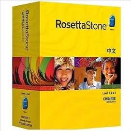 Rosetta Stone - kineski - 5 nivoa