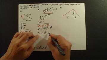 Časovi matematike i priprema osnovaca za prijemni