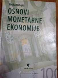 Osnovi monetarne ekonomije