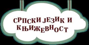 Privatni časovi srpskog jezika i književnosti