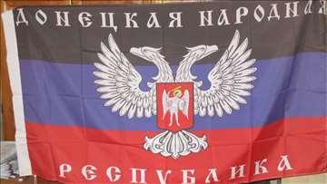 Zastava Donjecka republika