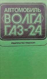 Volga Gaz 24 Konstruktivne osobenosti,