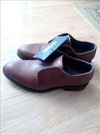 Prodajem Tommy Hilfiger cipele.