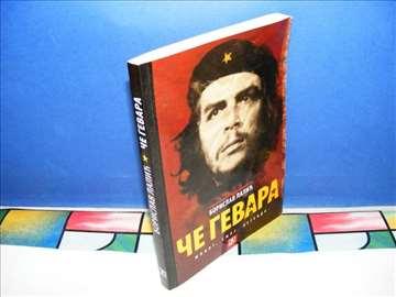 ČE GEVARA   Borislav Lalić + veliki poster