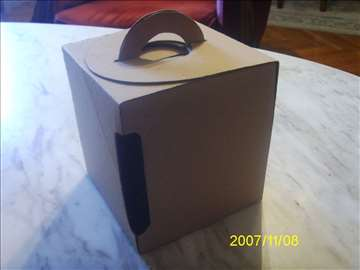 Kutije za šolju od braon mikrovala