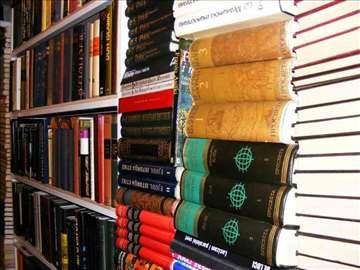 Prodaja knjiga, antikvarnih, polovnih