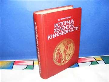 Istorija helenske književnosti dr. Miloš Đurić