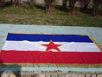Zastava Jugoslavije (SFRJ)  velika sa resama
