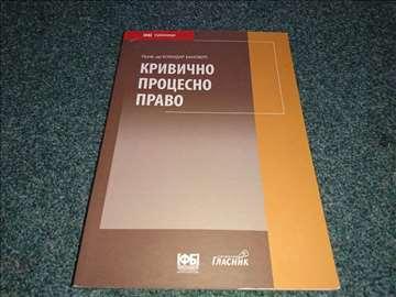 Krivično procesno pravo - Božidar Banović