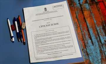 Završni ispit iz srpskog jezika (osmaci)