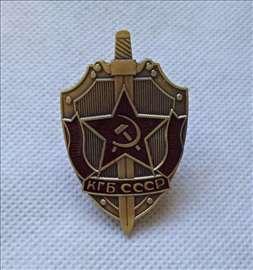 Značka KGB, SSSR, replika