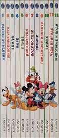 Enciklopedija moj svet