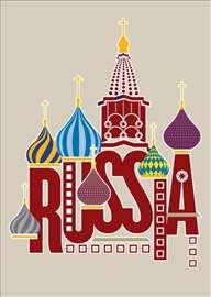 Часови руског језика
