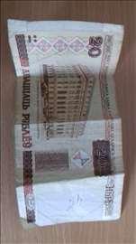 20 rubalja 2000g. Belorusija