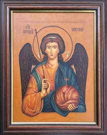 Sv. Mihailo