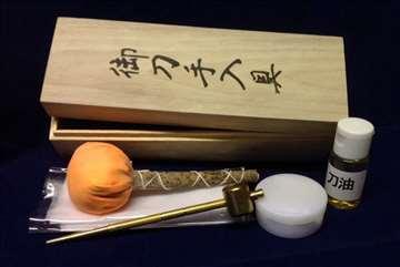 Japanski pribor za održavanje katana i mačeva