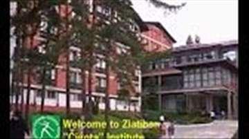 Zlatibor, hotel Čigota