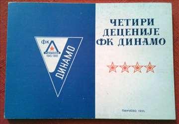 FK Dinamo Pančevo - 40 godina